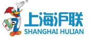 上海沪联生物药业股份有限公司