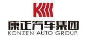 漯河康正汽车销售股份有限公司